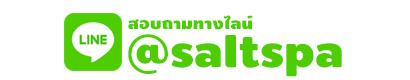 sea_salt_line